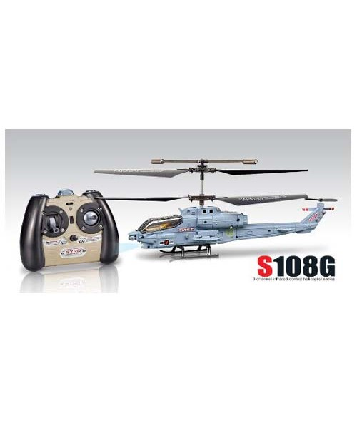 SYMA S108G GYRO HELICOPTER