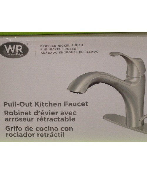 WaterRidge Kitchen Faucet