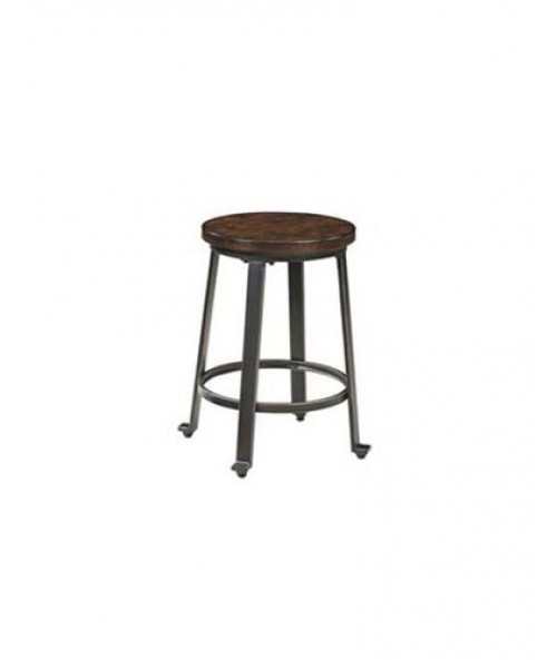 Ashley Furniture Stool (Set of 2)